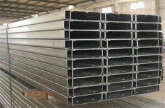 C型钢和普通槽钢的区别有哪些?